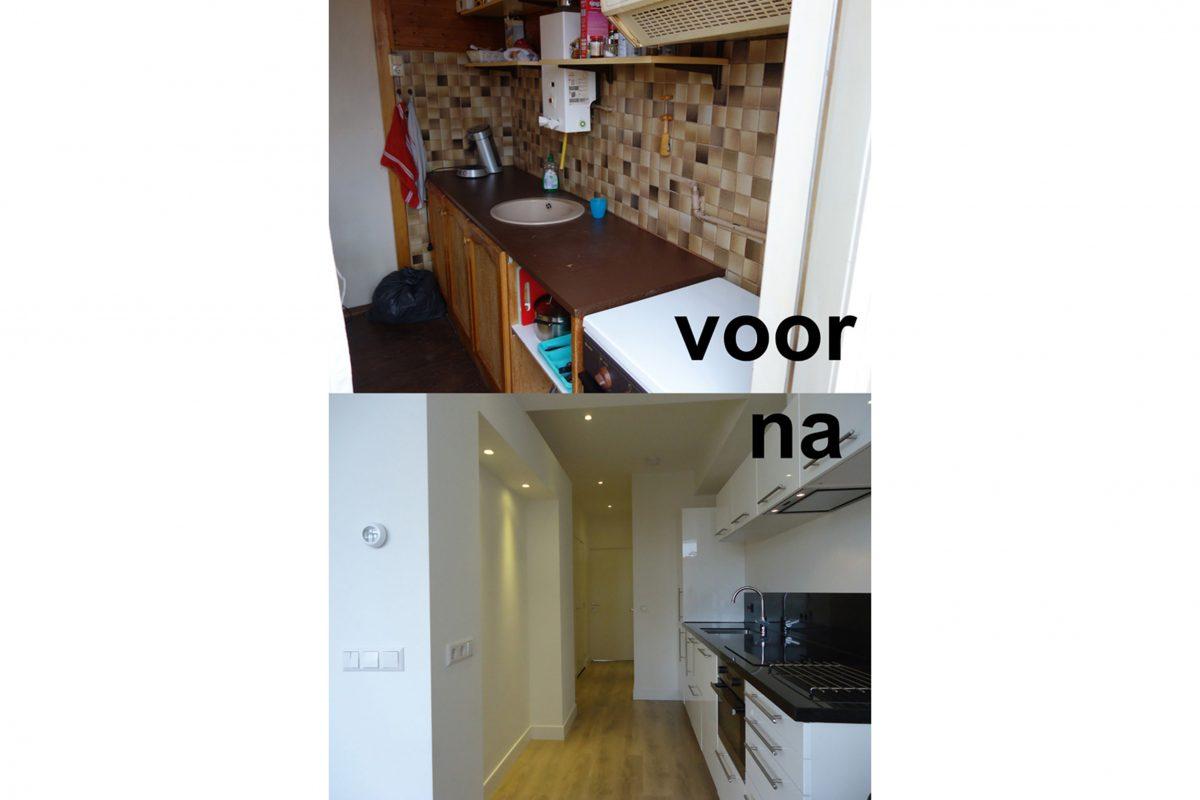 2_Interieur